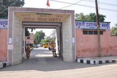 Arya Kanya Vidyalaya Samiti